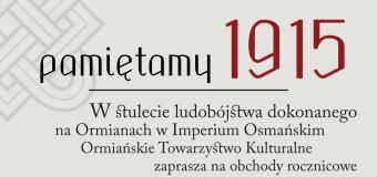 Pamiętamy 1915 – zaproszenie