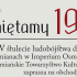 plakat_pamietamy1915