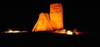 Հայ մշակութային ընկերության հայտարարությունը կապված Լեռնային Ղարաբաղում տիրող իրավիճակի հետ