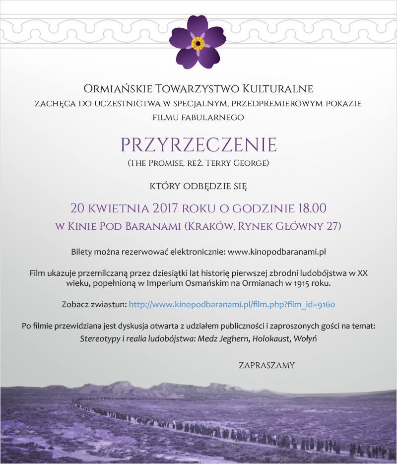 Zaproszenie na pokaz filmu Przyrzeczenie