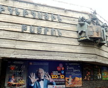 Teatr lalkowy z Erywania