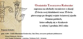 35. rocznica Zjazdu Polskich Ormian