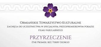 Zaproszenie na przedpremierowy pokaz filmu Przyrzeczenie (The Promise)